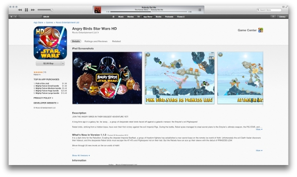 The iTunes Store interface has been revamped